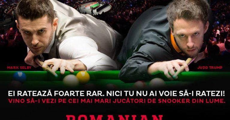 В Бухаресте стартует новый пригласительный турнир Romanian Masters 2018