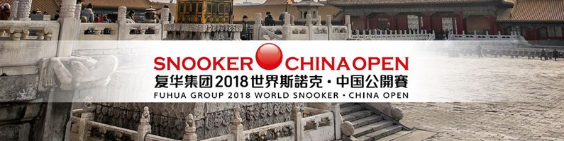 Угадай-ка победителя China Open 2018!