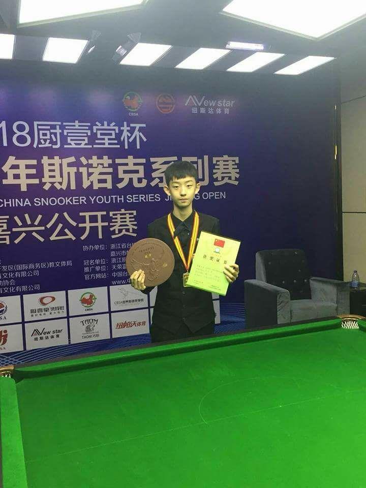 У Ицзэ — победитель Jiaxing Open молодежной серии Китая