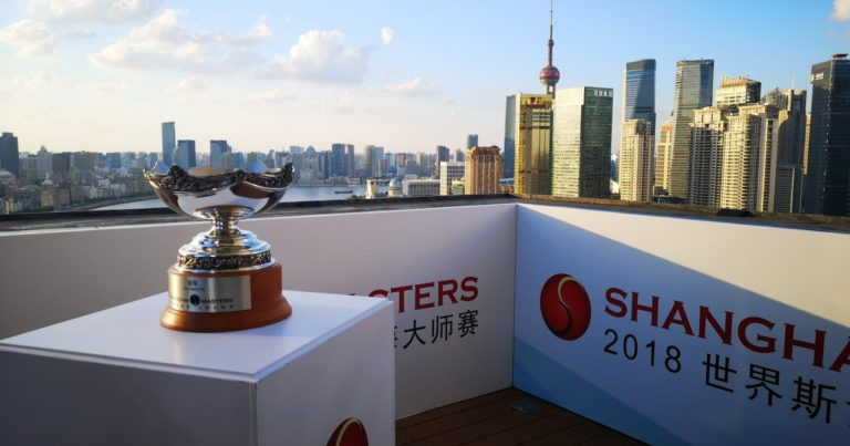 В Китае стартует Шанхай Мастерс 2018