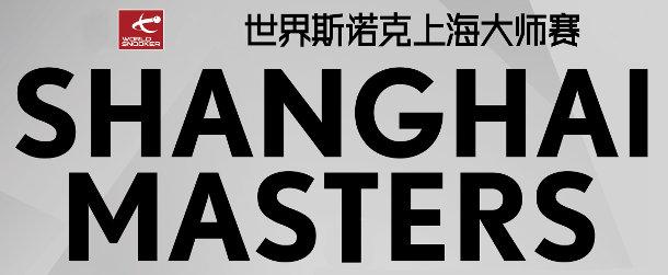 Угадай-ка победителя Шанхай Мастерс!