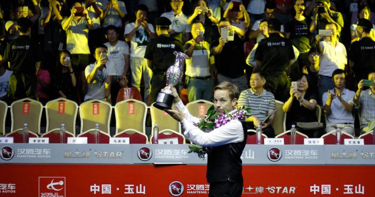 Квалификация на World Open 2017