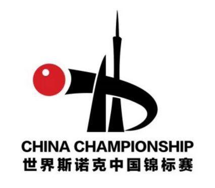 Чемпионат Китая. Все, но без Ронни