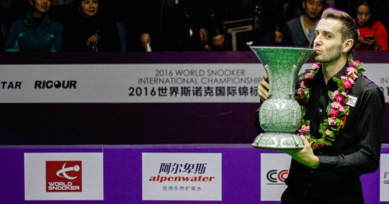 Квалификация на International Championship 2017