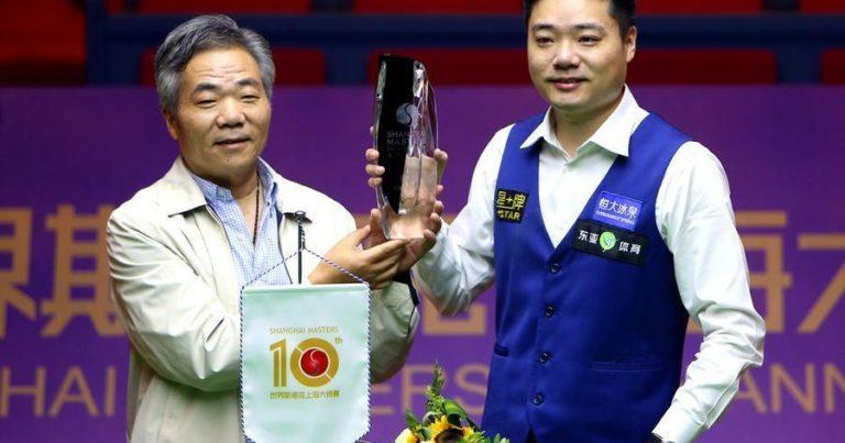 Квалификация в Шанхай