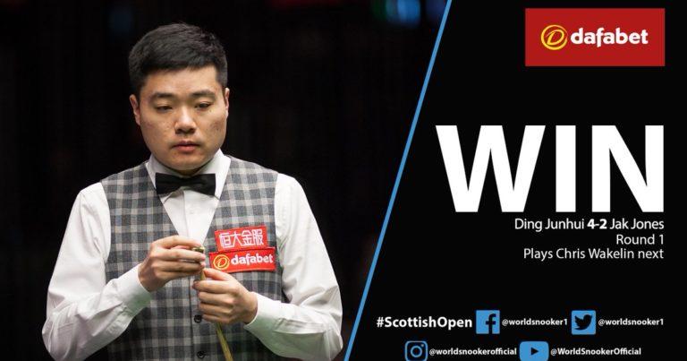 Scottish Open 2017. День 3-й. 1/32 финала