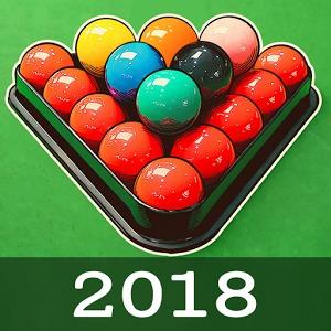 Расписание любительских международных турниров на 2018 год.
