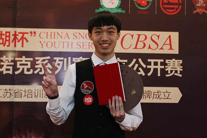 Ло Хунхао — чемпион Китая среди игроков до 21 года!