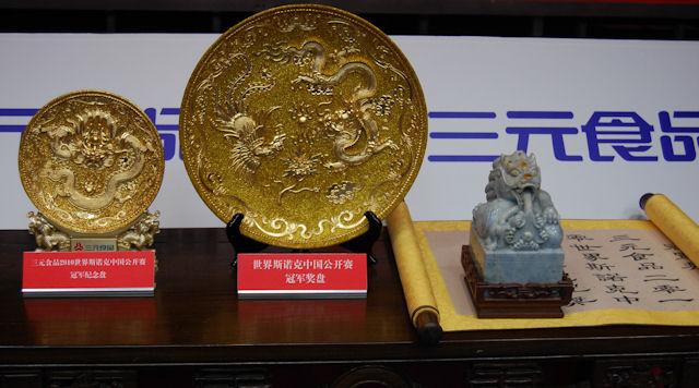 Квалификация на China Open 2018
