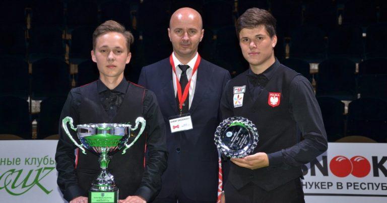 Открытый Кубок Минска 2018