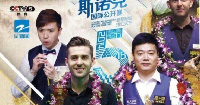 Haining International Open 2018 стартует в Китае