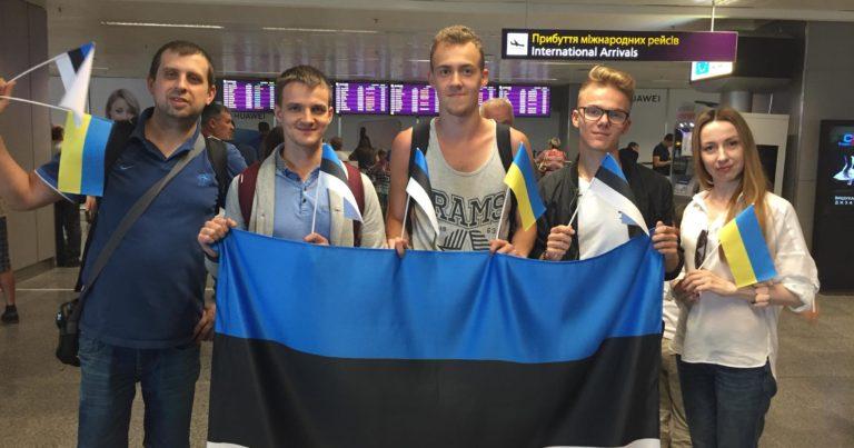 На Кубке Независимости Украины стартует 1/8 финала