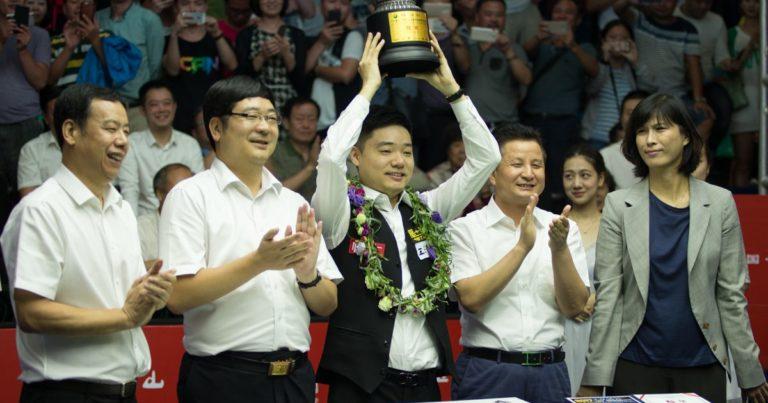 Угадай-ка победителя турнира World Open 2018!