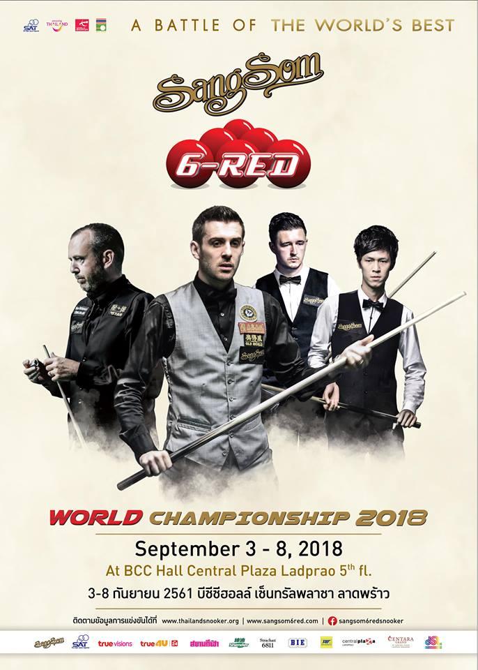 В Таиланде стартует Чемпионат мира по снукеру 6-красных