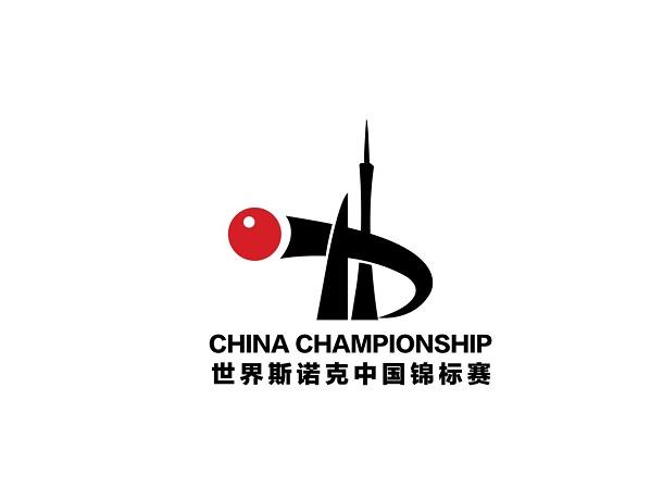 Угадай-ка победителя Чемпионата Китая 2018!