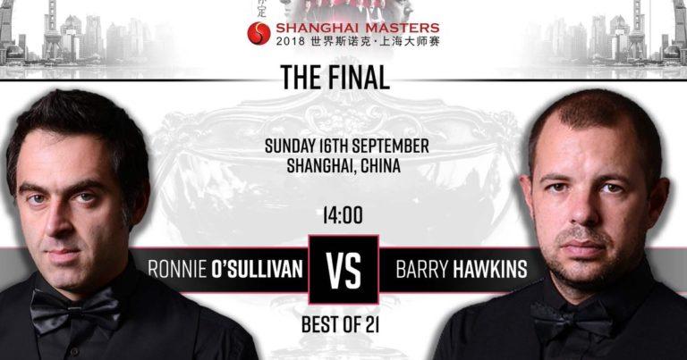 Шанхай Мастерс 2018! Финал: Ронни против Барри!