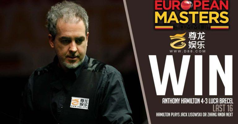 European Masters 2018. Четвертьфиналы