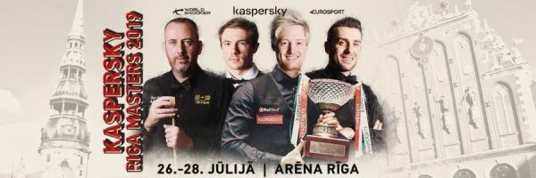 Угадайка без правил (Kaspersky Riga Masters)