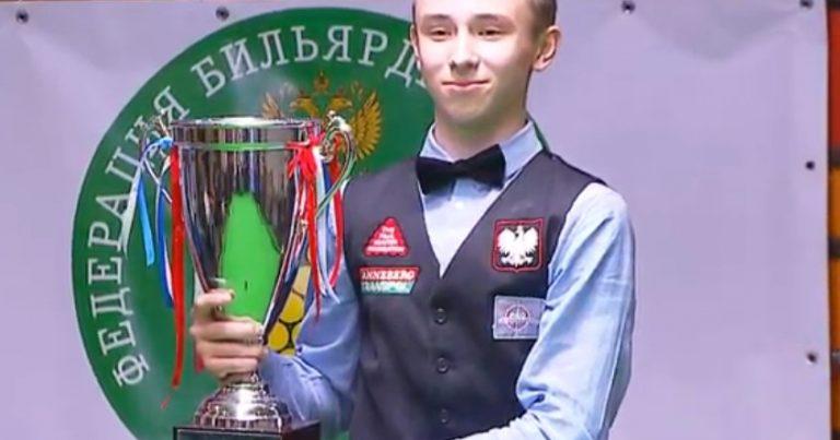 Ковальски и Лещук победили на чемпионате мира до 16 лет