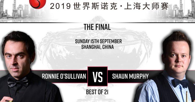 Ронни в Шанхае: третий финал подряд