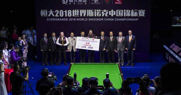 Старт China Championship!