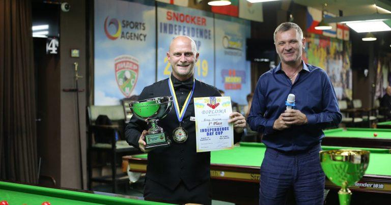Крейг Стэдмен — победитель Кубка ко Дню Независимости Украины!