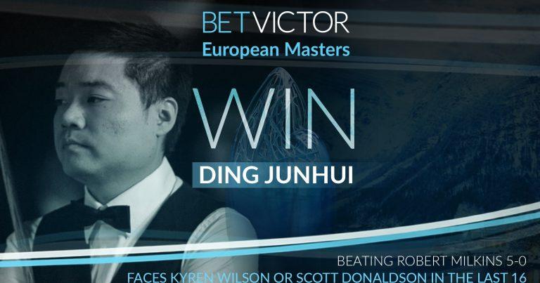 В Австрии стартовал European Masters