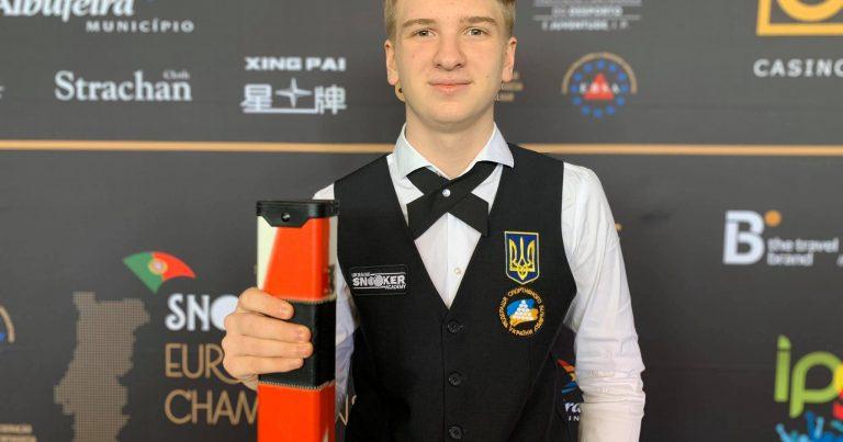 Юлиан Бойко сыграет на Чемпионате мира