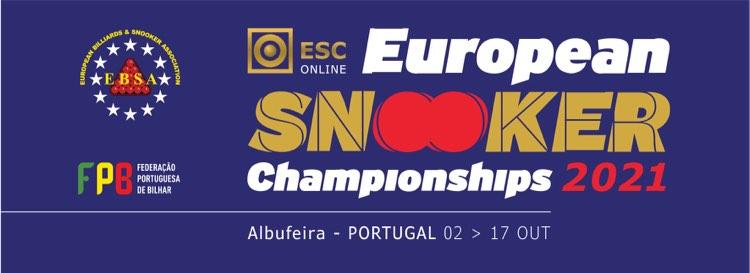 Чемпионаты Европы в Португалии